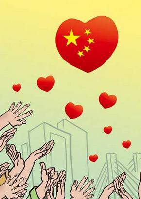 """大兴区检察院在""""我的梦 中国梦""""主题征文活动中取得优异成绩"""