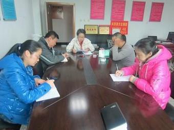 省救灾募捐中心积极部署第二阶段党的群众路线教育实践活动